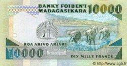 10000 Francs/ 10000 Ariary MADAGASCAR  1983 P.70 pr.NEUF