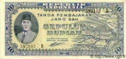 10 Rupiah INDONÉSIE  1945 P.019 SPL+