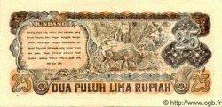 25 Rupiah INDONÉSIE  1947 P.023 TTB+
