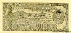 25 Rupiah INDONÉSIE  1947 P.027 pr.NEUF