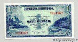 1 Rupiah INDONÉSIE  1951 P.038 pr.NEUF