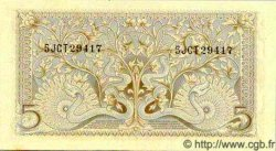 5 Rupiah INDONÉSIE  1952 P.042 NEUF