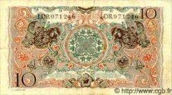 10 Rupiah INDONÉSIE  1952 P.043b pr.TTB