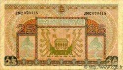 25 Rupiah INDONÉSIE  1952 P.044a pr.TB