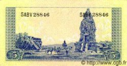 5 Rupiah INDONÉSIE  1957 P.049 pr.NEUF