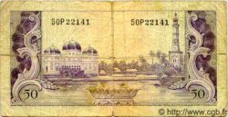 50 Rupiah INDONÉSIE  1957 P.050a B+