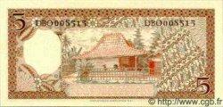 5 Rupiah INDONÉSIE  1958 P.055 NEUF