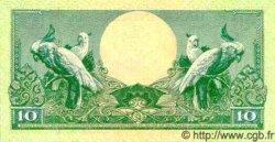 10 Rupiah INDONÉSIE  1959 P.066 NEUF