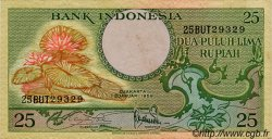 25 Rupiah INDONÉSIE  1959 P.067 TTB