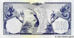 1000 Rupiah INDONÉSIE  1959 P.071b NEUF
