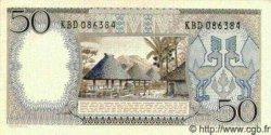 50 Rupiah INDONÉSIE  1964 P.096 NEUF