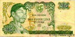 25 Rupiah INDONÉSIE  1968 P.106 pr.TTB