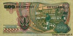 500 Rupiah INDONÉSIE  1968 P.109 TTB