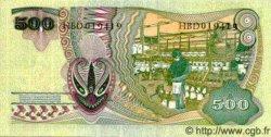 500 Rupiah INDONÉSIE  1968 P.109 NEUF