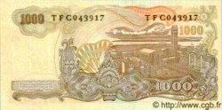 1000 Rupiah INDONÉSIE  1968 P.110 TB+