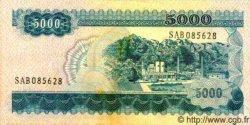 5000 Rupiah INDONÉSIE  1968 P.111 NEUF
