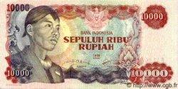 10000 Rupiah INDONÉSIE  1968 P.112 NEUF