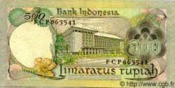 500 Rupiah INDONÉSIE  1977 P.117 pr.NEUF