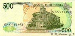 500 Rupiah INDONÉSIE  1988 P.123 NEUF