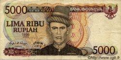 5000 Rupiah INDONÉSIE  1986 P.125a pr.TTB