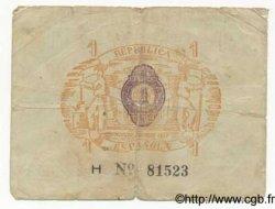1 Peseta ESPAGNE  1937 E.522 B+ à TB