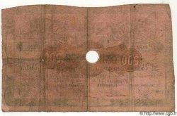 500 Reales De Vellon ESPAGNE  1857 PS.453b TB