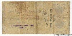 25 Pesetas ESPAGNE  1936 PS.552f TB+