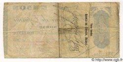 50 Pesetas ESPAGNE  1936 PS.553c TB à TTB