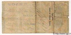 50 Pesetas ESPAGNE Bilbao 1936 PS.553d pr.TTB