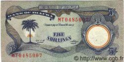 5 Shillings BIAFRA  1968 P.03a SPL