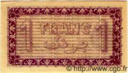 1 Franc ALGÉRIE Alger 1920 JP.12 pr.NEUF