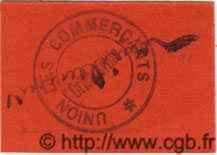 10 Centimes ALGÉRIE Orleansville 1915 JPCV.04 NEUF