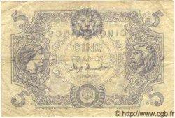 5 Francs ALGÉRIE  1924 P.002 TB à TTB