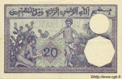20 Francs ALGÉRIE  1932 P.078b TTB+ à SUP