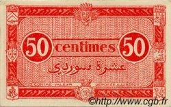 50 Centimes ALGÉRIE  1944 P.100 NEUF