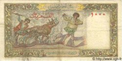 1000 Francs ALGÉRIE  1950 P.107a TTB