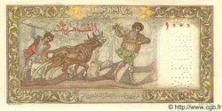 1000 Francs ALGÉRIE  1949 P.107as NEUF