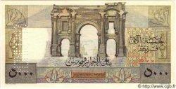 5000 Francs ALGÉRIE  1949 P.109as