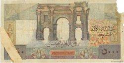 5000 Francs ALGÉRIE  1950 P.109b AB