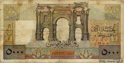 5000 Francs ALGÉRIE  1950 P.109c pr.TB