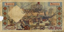 10000 Francs ALGÉRIE  1956 P.043 B+