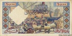 10000 Francs ALGÉRIE  1956 P.110 TTB