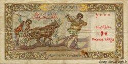 10 NF sur 1000 Francs ALGÉRIE  1958 P.045 B+ à TB