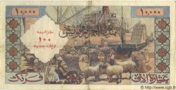 100 Nouveaux Francs sur 10000 Francs ALGÉRIE  1958 P.046A TTB