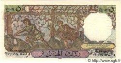 5 Nouveaux Francs ALGÉRIE  1959 P.118s SPL+