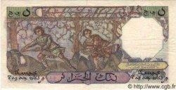5 Nouveaux Francs ALGÉRIE  1959 P.047 TTB