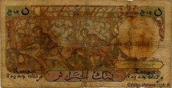 5 Nouveaux Francs ALGÉRIE  1959 P.047 AB