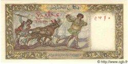 10 Nouveaux Francs ALGÉRIE  1959 P.119s NEUF