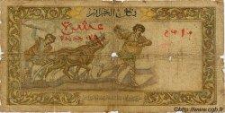 10 Nouveaux Francs ALGÉRIE  1959 P.048 AB