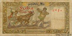 10 Nouveaux Francs ALGÉRIE  1959 P.119a